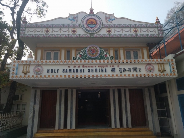 Divine life Society Samadhi Shrine