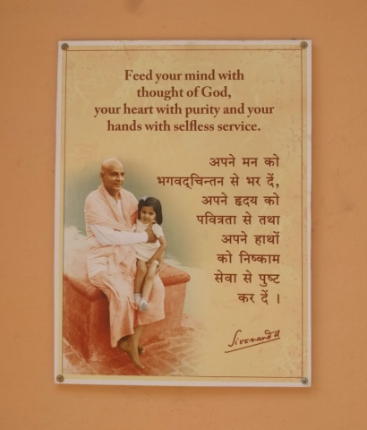 Divine life Society Swami Sivananda quote