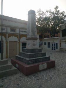 DLS-statue
